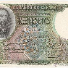 Billetes españoles: 1000 PESETAS DE 1931 SIN SERIE-939 PLANCHA-LUJO (MUY RARO). Lote 48704827