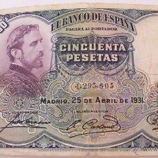 Billetes españoles: BILLETE DE 50 PESETAS DE LA II REPÚBLICA ESPAÑOLA. UNO DE LOS PRIMEROS BILLETES DEL NUEVO RÉGIMEN. Lote 49171240