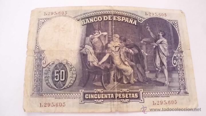 Billetes españoles: BILLETE DE 50 PESETAS DE LA II REPÚBLICA ESPAÑOLA. UNO DE LOS PRIMEROS BILLETES DEL NUEVO RÉGIMEN - Foto 2 - 49171240
