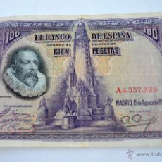 Billetes españoles: PEDIDO MINIMO 3 LOTES DISTINTOS BILLETE 100 PESETAS DE 1928 ESTADO:EBC - ESPAÑA. Lote 49204102