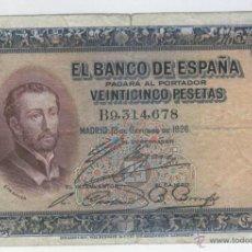 Billetes españoles: BILLETES ANTIGUOS DE ESPAÑA A BUEN PRECIO BILLETE OFERTA RARO 25 VEINTICINCO PESETAS 12 OCTUBRE 1926. Lote 49577700
