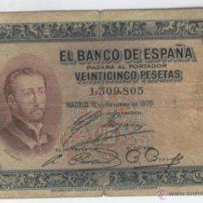 Billetes españoles: BILLETES ANTIGUOS DE ESPAÑA A BUEN PRECIO BILLETE SIN SERIE 25 VEINTICINCO PESETAS 12 OCTUBRE 1926. Lote 49577721
