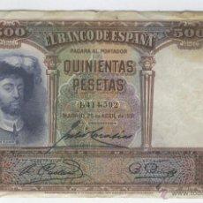 Billetes españoles: BILLETES ANTIGUOS DE ESPAÑA A BUEN PRECIO BILLETE RARO 500 QUINIENTAS PESETAS 25 ABRIL DE AÑO 1931. Lote 49578368