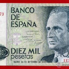 Billetes españoles: BILLETE , 10000 PESETAS , 1985 , PLANCHA , SERIE 1E , ORIGINAL , T373. Lote 49618877