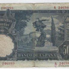 Billetes españoles: BILLETES ANTIGUOS DE ESPAÑA BUEN PRECIO ESPAÑOLES 500 PESETAS 15 NOVIEMBRE DE 1951 GAYARRE EL RONCAL. Lote 49619176