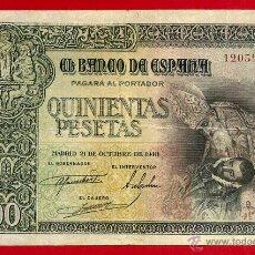 Billetes españoles: BILLETE , 500 PESETAS OCTUBRE 1940 , MBC , SIN SERIE , ORIGINAL , T973. Lote 49620333
