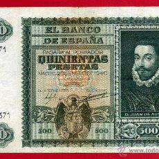 Billetes españoles: BILLETE , 500 PESETAS ENERO 1940 , MBC , SERIE A , ORIGINAL , T671. Lote 49620379
