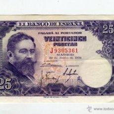 Billetes españoles: 25 PESETAS 22 DE JULIO DE 1954 EN MUY BUEN ESTADO. Lote 49624256