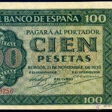 Billetes españoles: 100 PESETAS 1936 - SERIE C - S/C PLANCHA . Lote 49840020