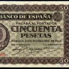 Billetes españoles: 50 PESETAS 1936 - SERIE K - NUEVO S/C . Lote 49840151