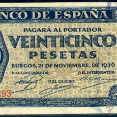 Billetes españoles: 25 PESETAS 1936 - SERIE S - S/C ESQUINITA MARCADA. Lote 49840250