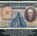 Billetes españoles: 25 PESETAS DE 1928 SELLO ROJO DE LA FALANGE ESPAÑOLA DE JOSE ANTONIO PRIMO DE RIVERA - Nº3. Lote 154342368