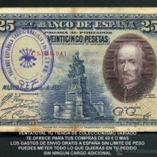 Billetes españoles: 25 PESETAS DE 1928 SELLO VIOLETA DE LA FALANGE ESPAÑOLA DE JOSE ANTONIO PRIMO DE RIVERA - Nº2. Lote 115260990