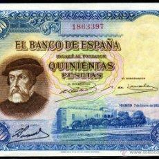 Billetes españoles: 500 PESETAS 7 ENERO 1935 - HERNAN CORTES - S/C . Lote 50215288