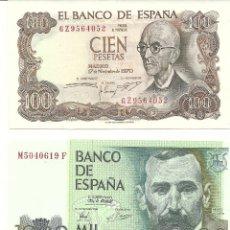 Billetes españoles: LOTE 3 BILLETES. Lote 50322519