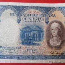 Billetes españoles: BILLETE DE 500 PTA. 1927. BANCO DE ESPAÑA. MADRID. Lote 50473135