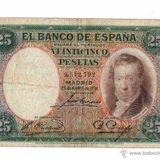 Billetes españoles: BILLETE 25 VEINTICINCO PESETAS - 1931 - 9.512.792. Lote 193267333