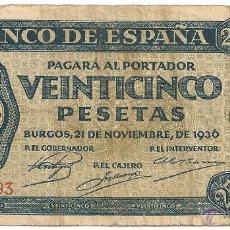 Billetes españoles: 25 PESETAS DE 1936 SERIE B-593 (BURGOS). Lote 86447602