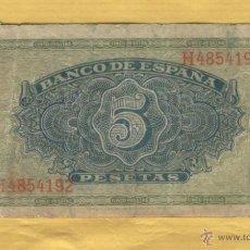 Billetes españoles: BILLETE BANCO ESPAÑA- CINCO 5 PESETAS -4 DE SEPTIEMBRE 1940-Nº SERIE H4854192-BILL.4. Lote 51816320