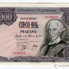 Billetes españoles: CINCO MIL PESETAS (5000) PESETAS MADRID 6 DE FEBRERO DE 1976 EXCELENTE. Lote 51940731