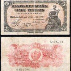 Billetes españoles: 5 PESETAS 1937 SERIE B MBC. Lote 51976107