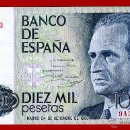 Billetes españoles: BILLETE 10000 PESETAS 1985 , PLANCHA , SERIE ESPECIAL 9A , ORIGINAL , T093. Lote 52299357