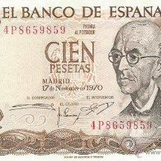 Billetes españoles: 11 BILLETES DE 100 PESETAS AÑO 1970 CORRELATIVOS. PLANCHA. Lote 52343457