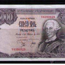 Billetes españoles: BILLETE DE 5000 PESETAS DE 1976 - CARLOS III. Lote 52834109