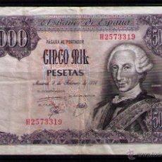 Billetes españoles: BILLETE DE 5000 PESETAS DE 1976 - CARLOS III. Lote 52834139