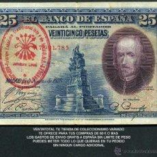 Billetes españoles: 25 PESETAS DE 1928 SELLO ROJO DE LA FALANGE JEFATURA LOCA DE ESPLUGAS DE LLOBREGAT BARCELONA - Nº6. Lote 115260991