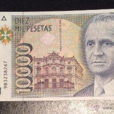 Billetes españoles: BILLETE 10000 PTS 1992 SERIE 9B. PLANCHA. Lote 53209426