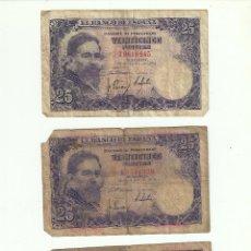 Billetes españoles: 3 BILLETES 25 PTS. 1954 ISAAC ALBENIZ. Lote 53257907