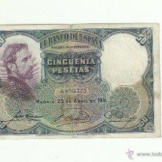 Billetes españoles: 50 PTAS. 1931. Lote 53258851