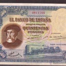 Billetes españoles: BILLETE 500 PESETAS 1935 HERNAN CORTES DIFICIL. Lote 53395859