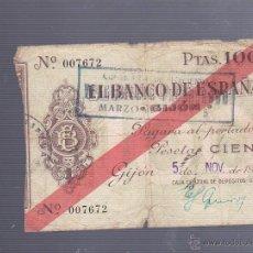 Billetes españoles: BILLETE DE 100 PESETAS. BANCO DE ESPAÑA DE GIJON. 1936. EL DE LA FOTO. VER DORSO. Lote 53444923