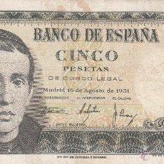 Billetes españoles: BILLETE: 5 PESETAS 16 AGOSTO 1951. Lote 53457815
