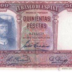 Billetes españoles: BILLETE 500 PESETAS. Lote 53636499