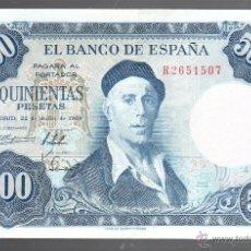 Billetes españoles: BILLETE. BANCO DE ESPAÑA. 500 PESETAS. 1954.. Lote 101308350