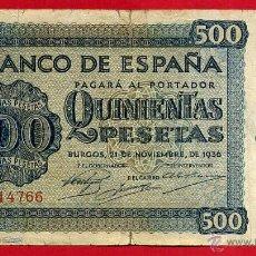 Billetes españoles: BILLETE 500 PESETAS 1936 , MBC- , SERIE A , ORIGINAL ,T766. Lote 53744760