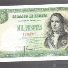 Billetes españoles: BILLETE. ESPAÑA. 1000 PESETAS. 1949. RAMON DE SANTILLAN. VER. Lote 53762900