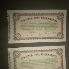 Billetes españoles: PAPEL DE FIANZAS. Lote 54012362