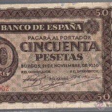 Billetes españoles: BILLETE. 50 PESETAS. 1936. VER. Lote 54170486