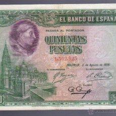 Billetes españoles: BILLETE. 500 PESETAS. 1928. CARDENAL CISNEROS. SIN SERIE. VER IMAGEN. Lote 54336618