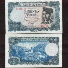 Billetes españoles: PRECIOSO BILLETE 500 PTS 1971 JACINTO VERDAGUER SIN CIRCULAR - PLANCHA MAS BILLETES EN MI TIENDA. Lote 54488448