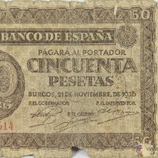 Billetes españoles: BI-023 - BILLETE DE 50 PESETAS. BANCO DE ESPAÑA. 1936.. Lote 50289293