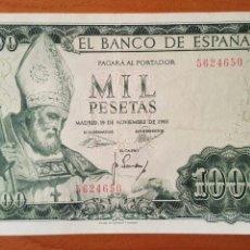 Billetes españoles: 1000 PESETAS 1965 - *** SIN SERIE *** - MBC+/EBC- - ESTADO ESPAÑOL - MIL PTAS. Lote 54957316