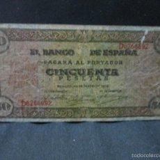 Billetes españoles: 50 PESETAS BURGOS 20 DE MAYO 1938. Lote 55120832