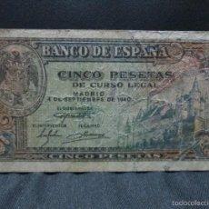 Billetes españoles: 5 PESETAS 4 DE SEPTIEMBRE 1940 BC. Lote 55177693