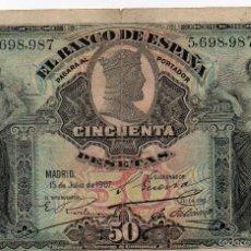 Billetes españoles: 50 PESETAS 15 DE JULIO 1907. Lote 55224122