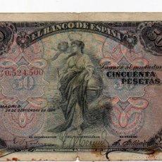 Billetes españoles: 50 PESETAS 24 DE SEPTIEMBRE 1906. Lote 55224185